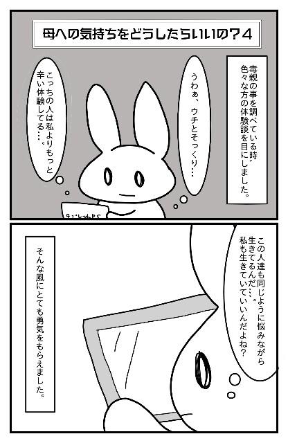 f:id:nonousagi:20180412185710j:image