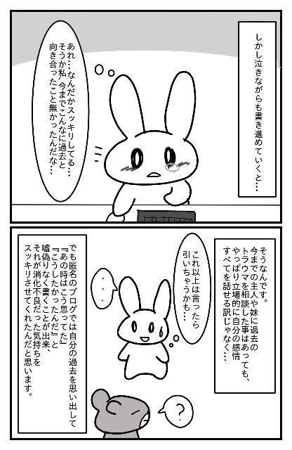 f:id:nonousagi:20180412185727j:image