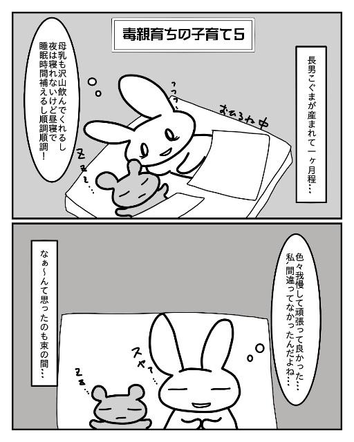 f:id:nonousagi:20180516220128j:image