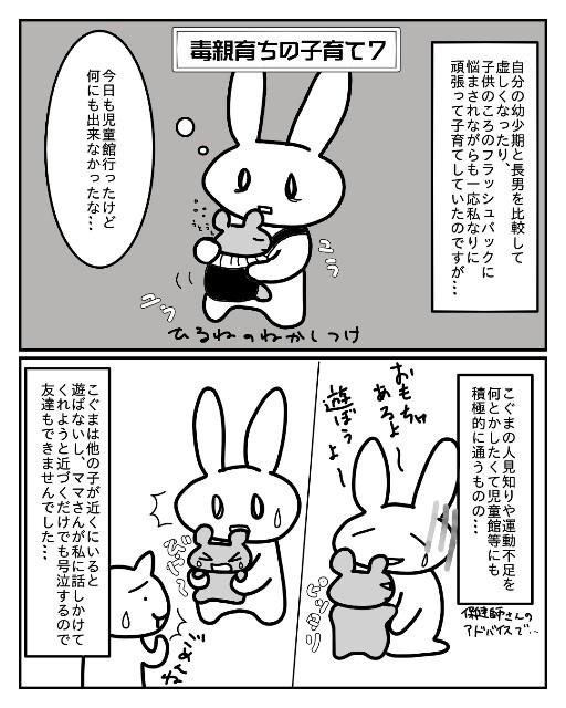 f:id:nonousagi:20180521071132j:image