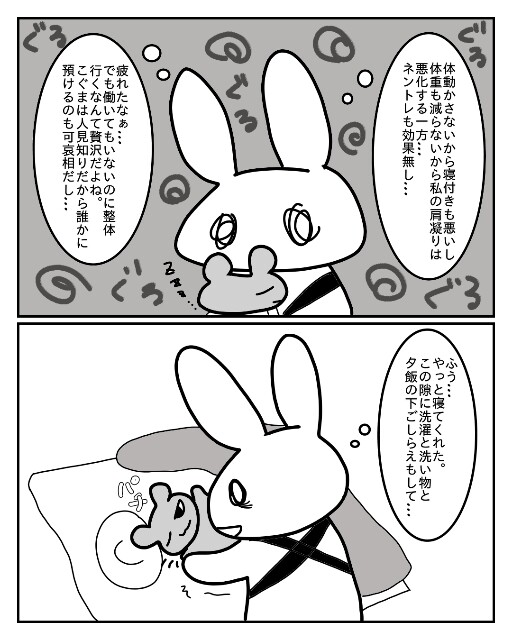 f:id:nonousagi:20180521071141j:image