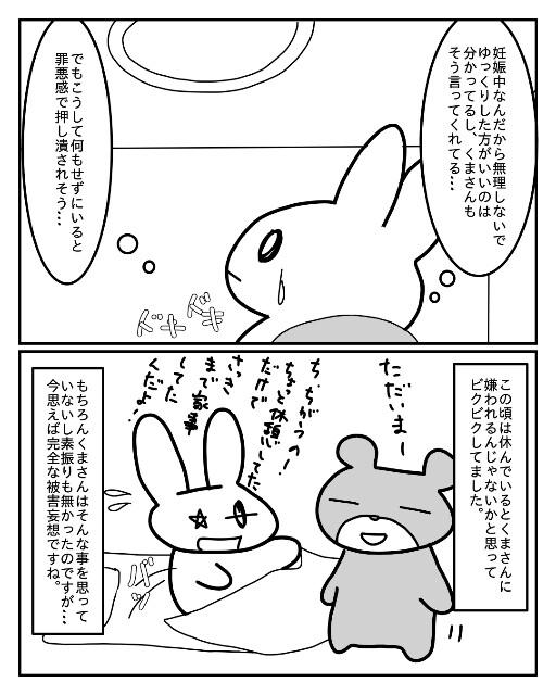 f:id:nonousagi:20180522232451j:image