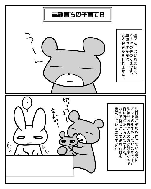 f:id:nonousagi:20180523001157j:image