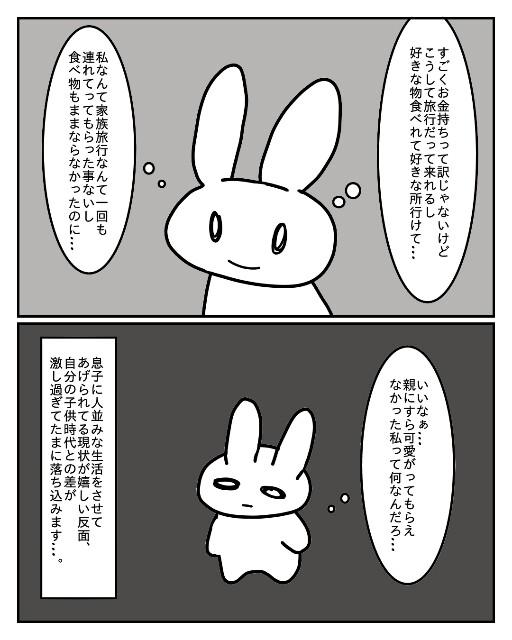 f:id:nonousagi:20180530101138j:image