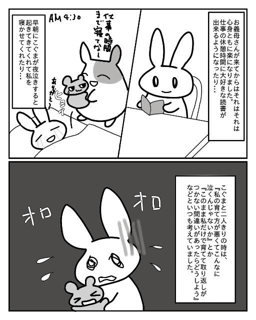 f:id:nonousagi:20180606154515j:image