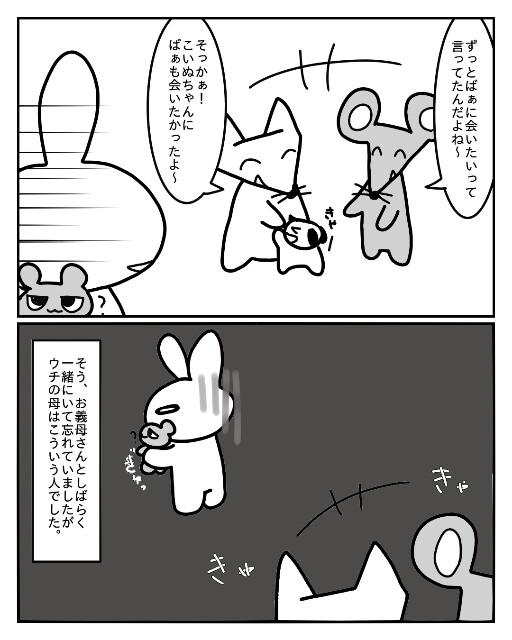f:id:nonousagi:20180619210212j:image