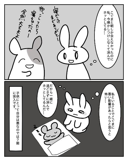 f:id:nonousagi:20180619210434j:image