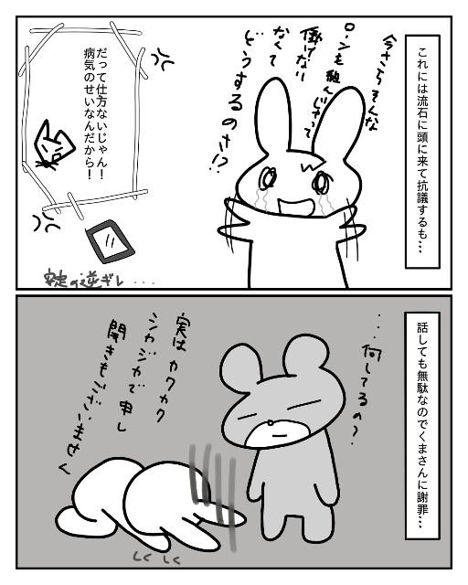 f:id:nonousagi:20180626210207j:image