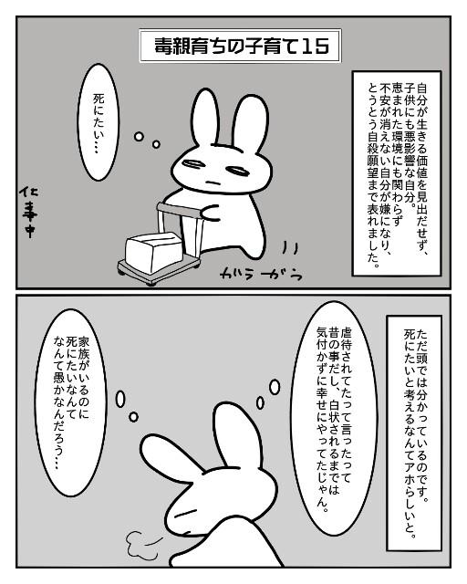 f:id:nonousagi:20180702151110j:image