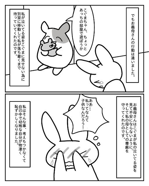 f:id:nonousagi:20180722034041j:image