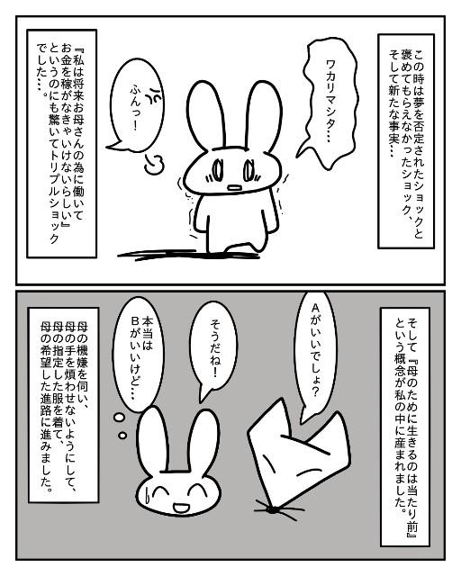 f:id:nonousagi:20180804225441j:image