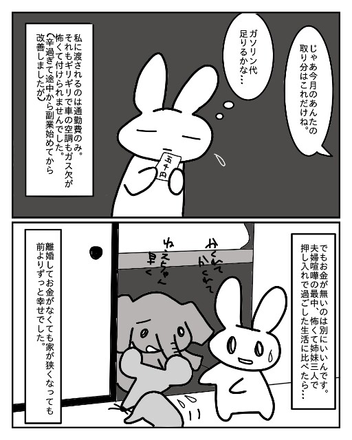 f:id:nonousagi:20180812211711j:image