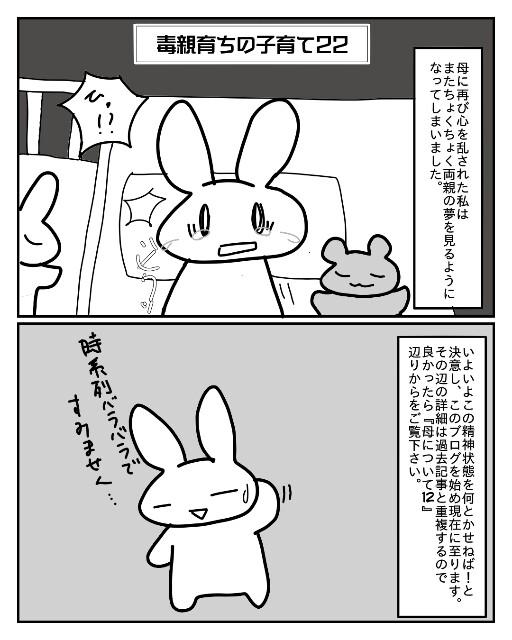 f:id:nonousagi:20180812211831j:image