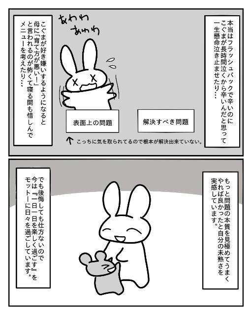 f:id:nonousagi:20180812211909j:image