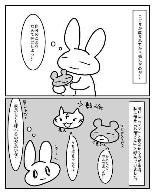 f:id:nonousagi:20180910030048j:image