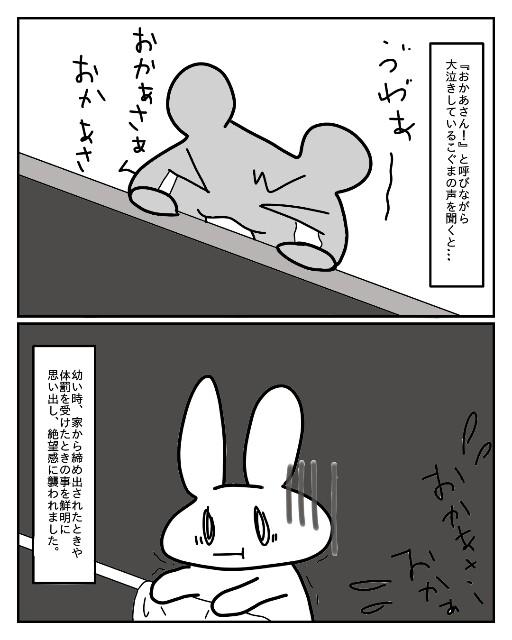 f:id:nonousagi:20180910030147j:image
