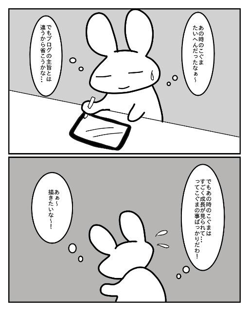 f:id:nonousagi:20181014104325j:image