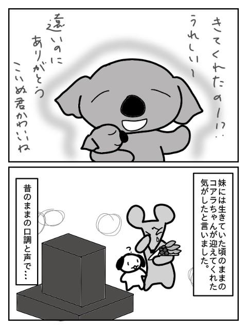 f:id:nonousagi:20190125215610j:image
