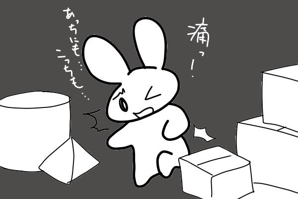 f:id:nonousagi:20190212202354j:image