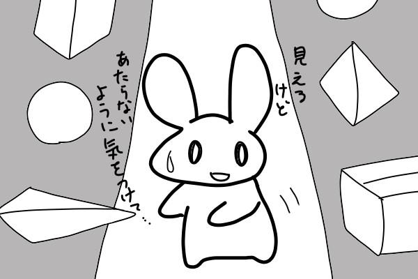 f:id:nonousagi:20190212202359j:image
