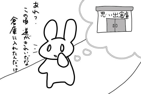 f:id:nonousagi:20190212202426j:image