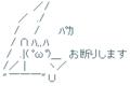 20110310200030