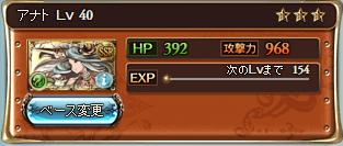 20151221105000