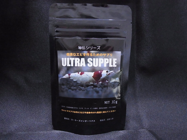 ULTRA SAPPLE1