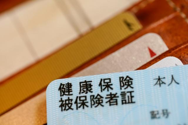 保険証画像