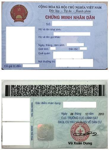 ベトナム人の身分証明書