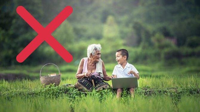子供と老人