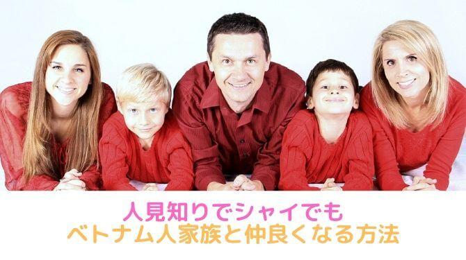 家族イメージ画像