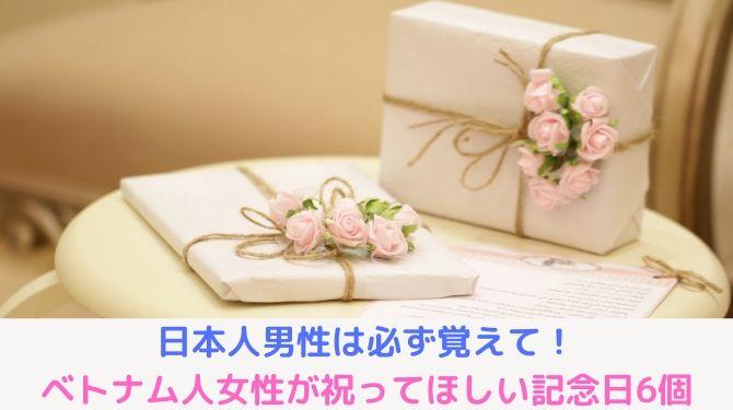 プレゼントイメージ画像