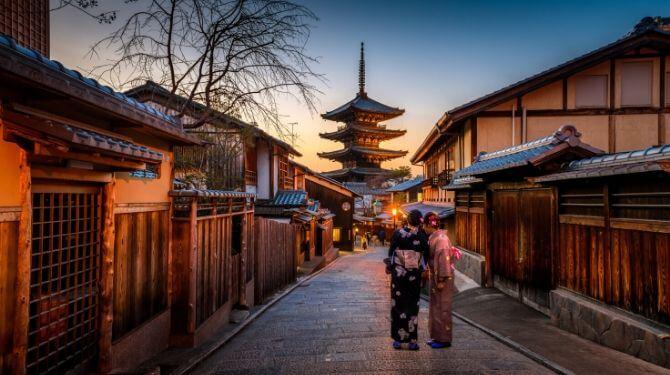 日本文化の写真