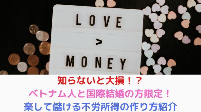 結婚とお金の画像