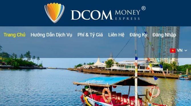 DCOM画像