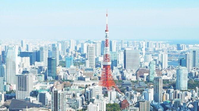 東京の画像