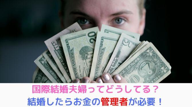 お金を持つ女性の画像