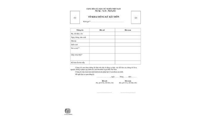 婚姻登録の申請書