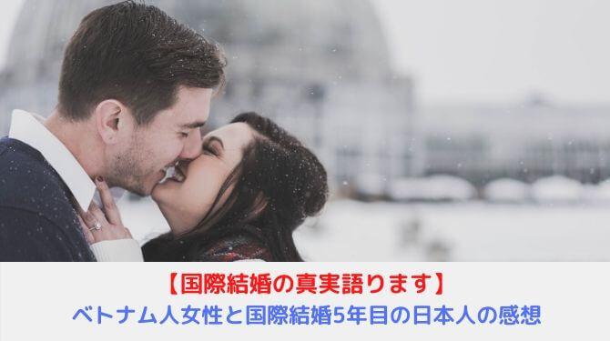 結婚したカップル画像