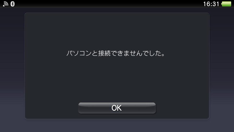 f:id:nontaro19711021:20170529170621j:plain