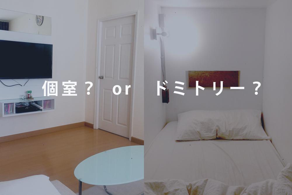 f:id:nontsu:20161012144418j:plain