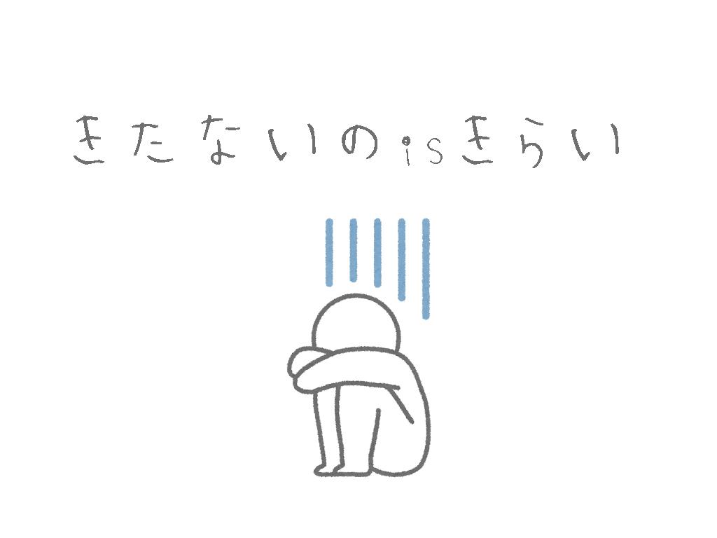 f:id:nontsu:20161030040823j:plain
