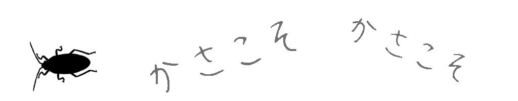f:id:nontsu:20161030041237j:plain