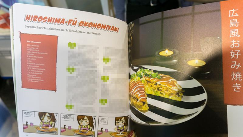 f:id:nontsu:20161211221058j:plain