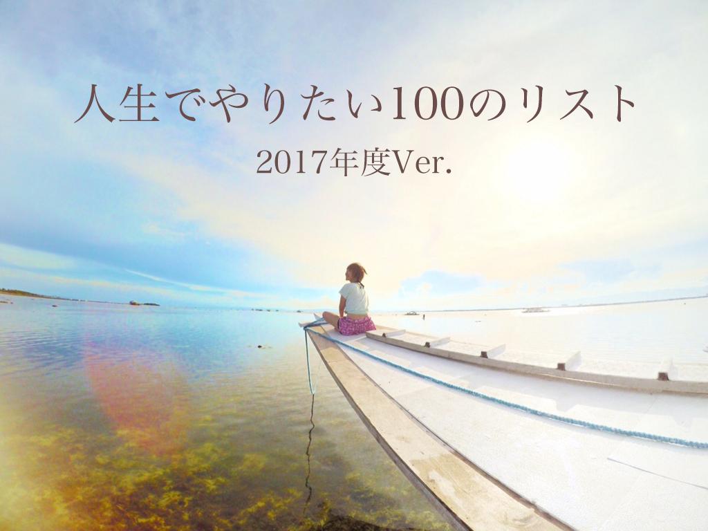 f:id:nontsu:20161221170911j:plain