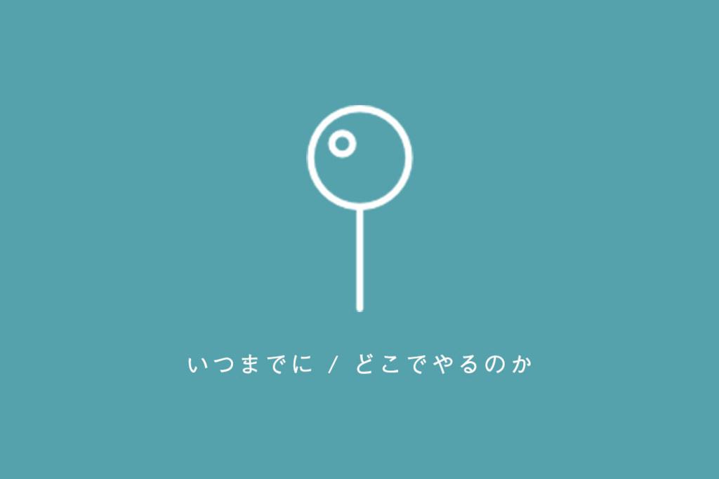 f:id:nontsu:20180102195520j:plain