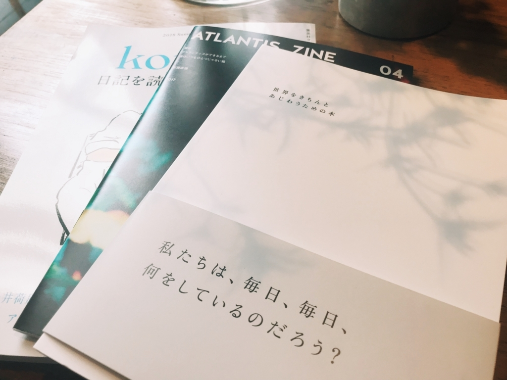 f:id:nontsu:20180626090003j:plain
