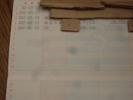 f:id:nony:20200615111218j:plain