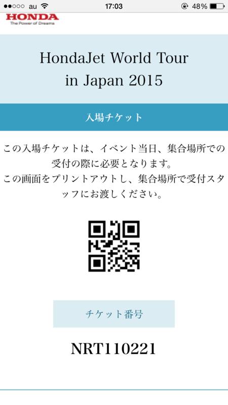 f:id:noobow34:20150505170511p:plain